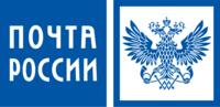 Logo_pochta